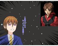 PSP ペルソナ2罰 ~孤影1~