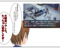 PSP ペルソナ2罰 ~孤影2~