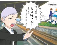 [選挙]買う外人と売りぬく日本人[相場]