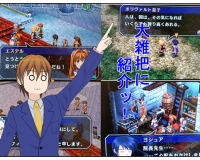 PS3 空の軌跡SC~大雑把に最終章まで駆け抜けたぞッ!~