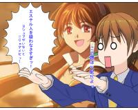 PS3 空の軌跡SC~ヨシュアがいないとダメだこの子!~
