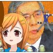 黒田バズーカ二号