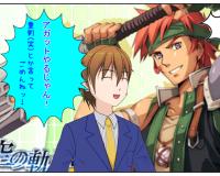 PS3 空の軌跡SC ~重剣(笑)さんサーセンしたッ!~