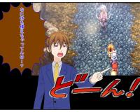 PS3 空の軌跡SC~手配魔獣狩りが最優先だろッ!?~