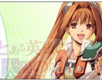 PS3 空の軌跡SC~納得の太陽の娘エステル・ブライト~