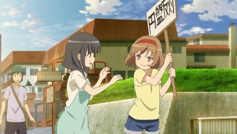 水坂 柚季円盤反対