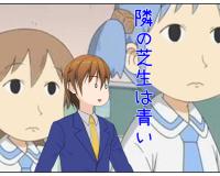 基本給23万円!残業手当はつきますか?