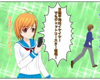 日経ジェットコースターの乗り込み口が分からないッ!