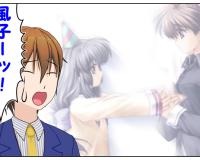 PS3 クラナド~私の替わりに祝福してくれる人~