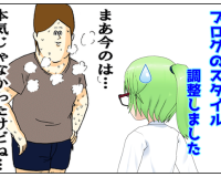 ネット活動.com(version3.0)