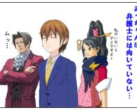 DS 逆転検事2~やっぱりみっちゃんは検事だよ~