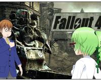 フォールアウト4 PS4同梱版にユレルっ!