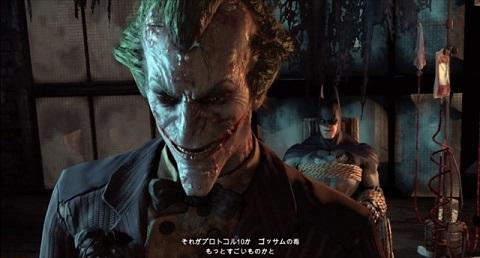 バットマンジョーカー