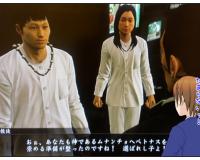 PS4 龍が如く0~うさんくさい宗教団体~