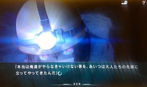 桃色幻都のシャ・ノワール