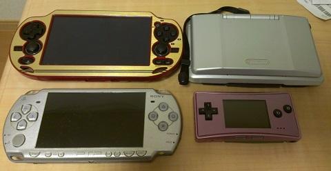 携帯ゲームハード