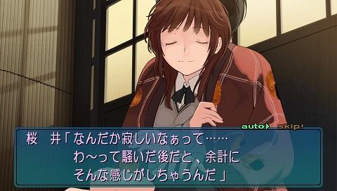 桜井 梨穂子トロフィー