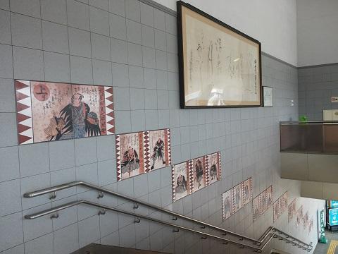 播州赤穂駅