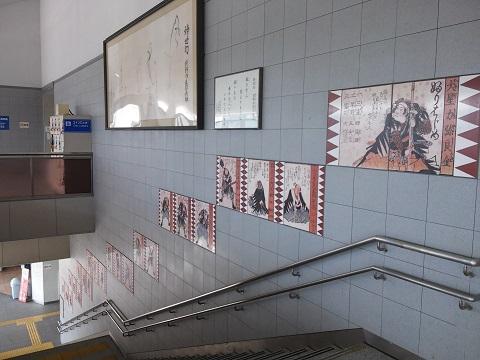 播州赤穂駅の絵