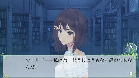 マユリさん