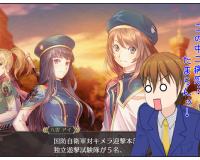 PS4 クロバラノワルキューレ~中二病心をくすぐられる~