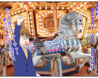 [街コン2回目中編]アニコンでGo-Round!