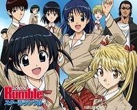 School Rumble(スクールランブル)