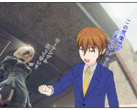 PS4 NieR:Automata~荒廃した地球へようこそ~