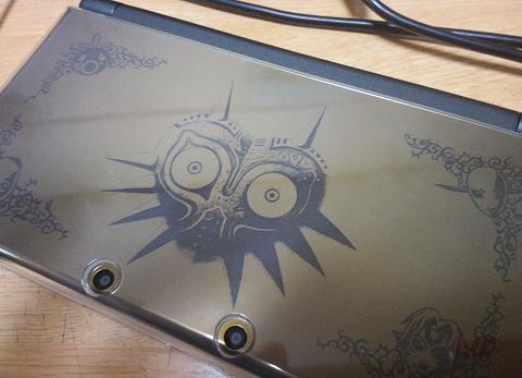 3DSムジュラの仮面本体