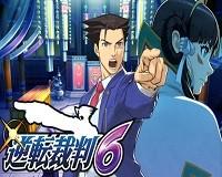 3DS 逆転裁判6