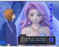 PS4 ドラゴンクエストXI~優しい嘘の定義~