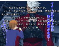 PSVITA Fate/stay night~イメージするものは常に最強の自分~