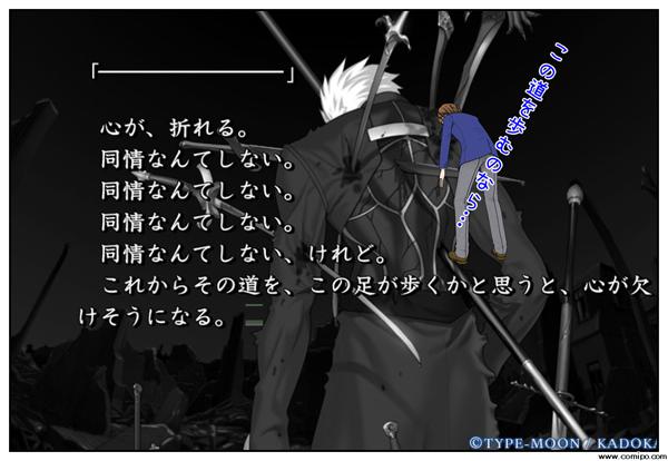 PSVITA Fate/stay night~理想を抱いて溺死しろ~