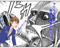 【大阪コン】ハイスペ男子が狩られるフリータイム
