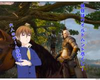 PS4 ウィッチャー3~大人のゲーム体験~