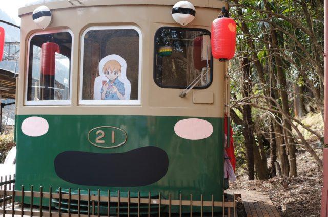 偽叡山電車 納涼船仕様