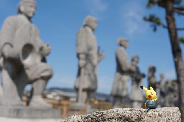 大石神社とサカキピカ