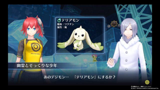デジモンストーリー サイバースルゥース ハッカーズメモリー TVアニメサウンドエディション