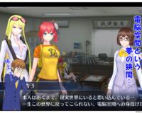 PS4 デジモンストーリー サイバースルゥース~電脳世界は夢の狭間~