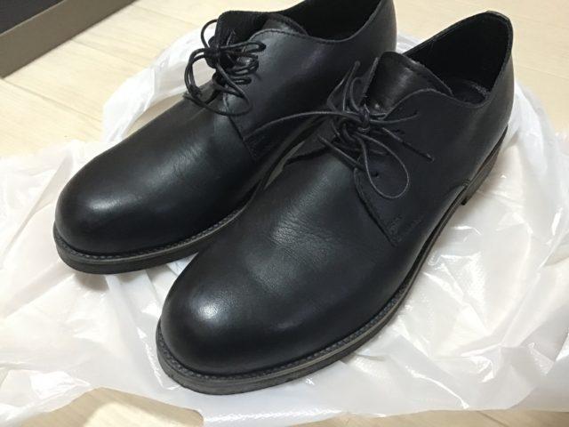 パドローネ革靴